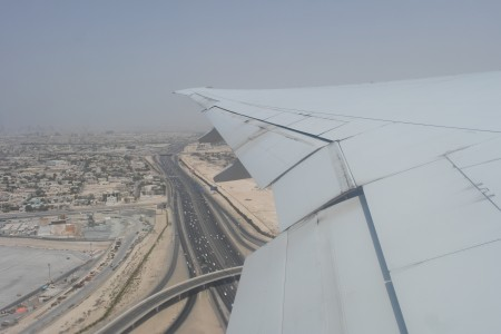 Dubai skyview